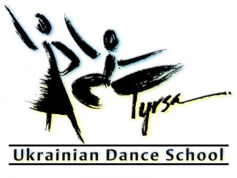 Tyrsa Ukrainian Dance School Logo