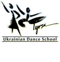 Tyrsa Ukrainian Dance School Logo